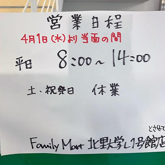 f:id:takahikonojima:20200406172555j:plain