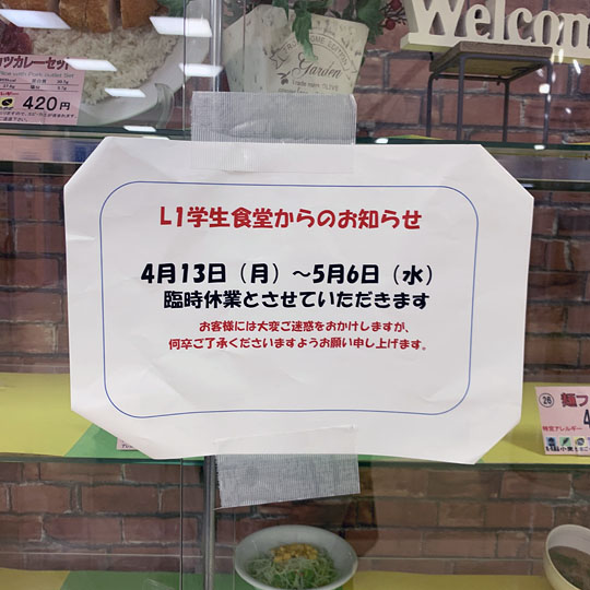 f:id:takahikonojima:20200427175855j:plain