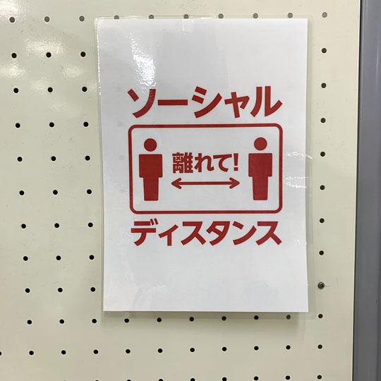 f:id:takahikonojima:20200427180011j:plain