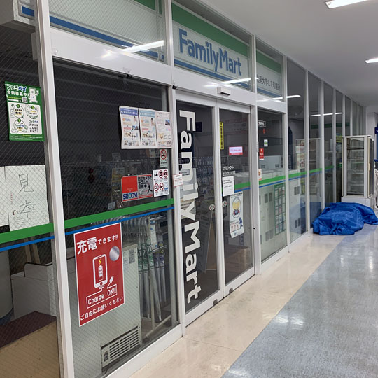 f:id:takahikonojima:20200427180038j:plain