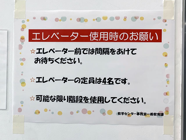 f:id:takahikonojima:20200904165907j:plain