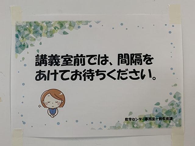 f:id:takahikonojima:20200909082956j:plain