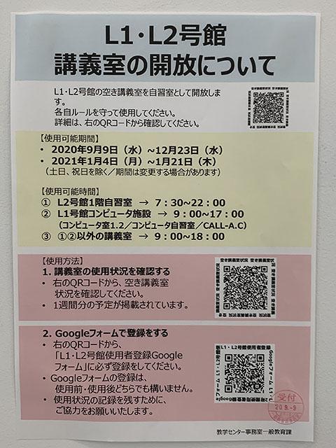 f:id:takahikonojima:20200909110736j:plain