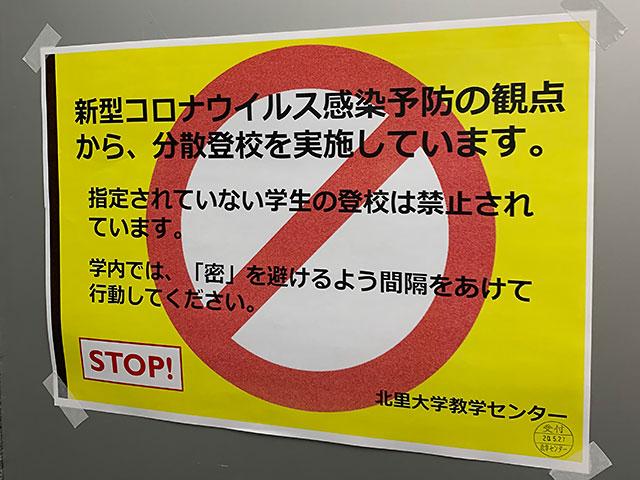 f:id:takahikonojima:20200909223923j:plain