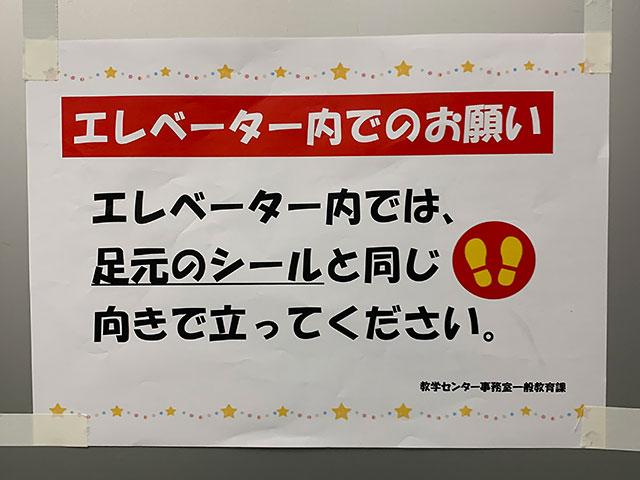 f:id:takahikonojima:20200909223932j:plain