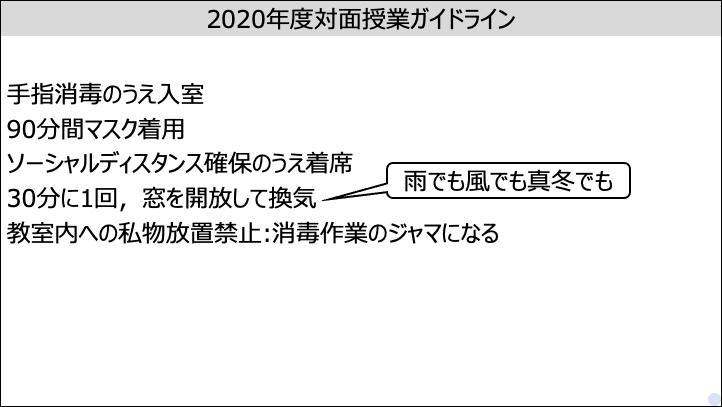 f:id:takahikonojima:20200909224418p:plain