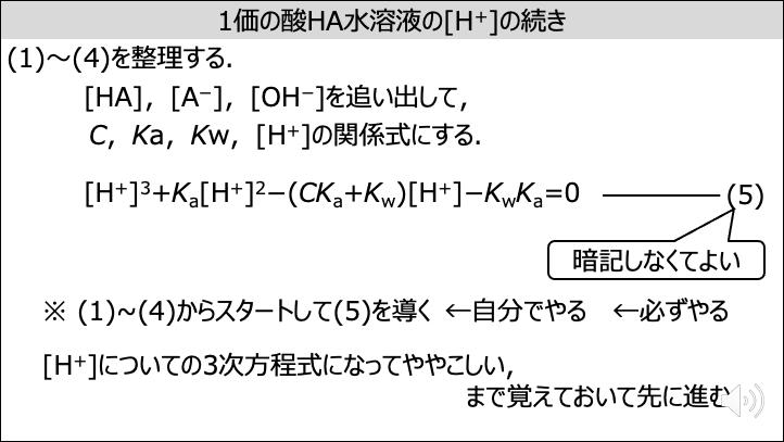 f:id:takahikonojima:20201010100924p:plain