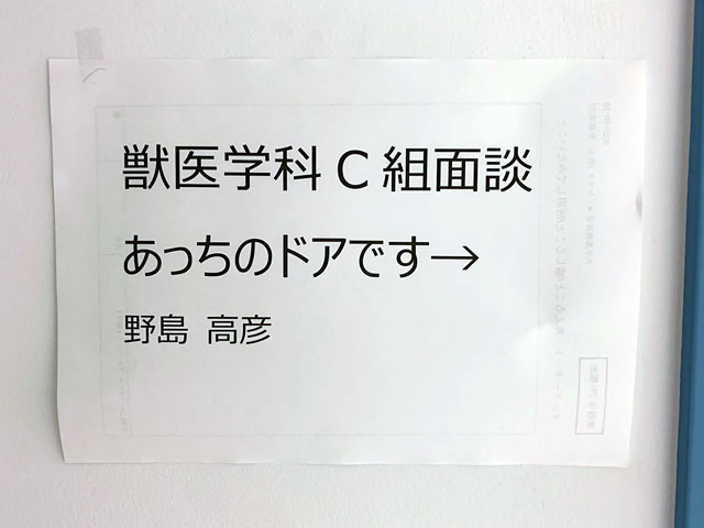 f:id:takahikonojima:20201020174231j:plain