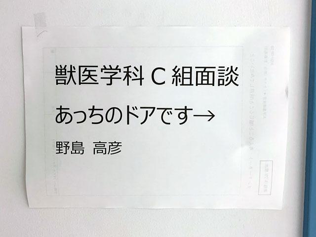 f:id:takahikonojima:20201020174232j:plain