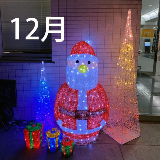 f:id:takahikonojima:20201130181028j:plain