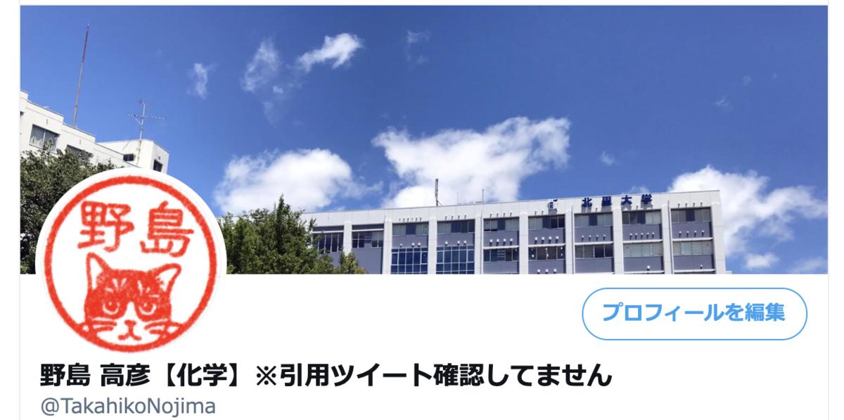 f:id:takahikonojima:20201130212256p:plain