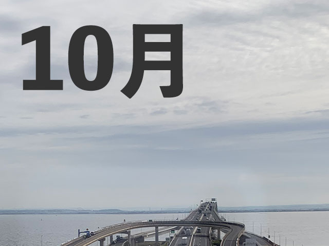 f:id:takahikonojima:20201201153354j:plain