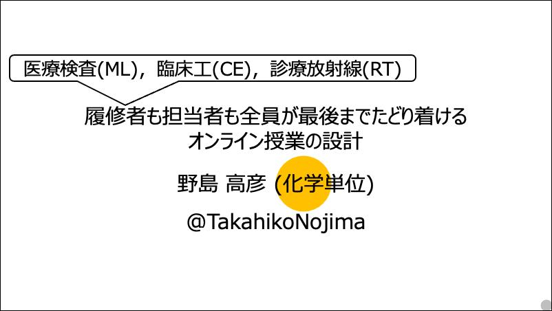 f:id:takahikonojima:20201231144043p:plain