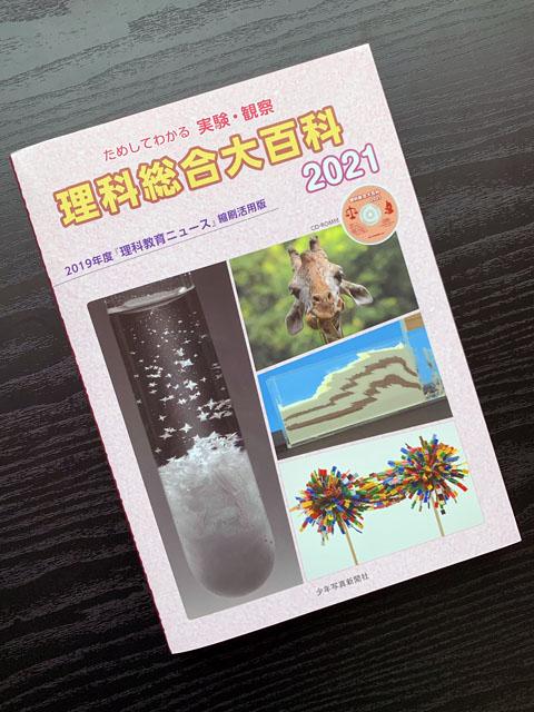 f:id:takahikonojima:20210127100850j:plain