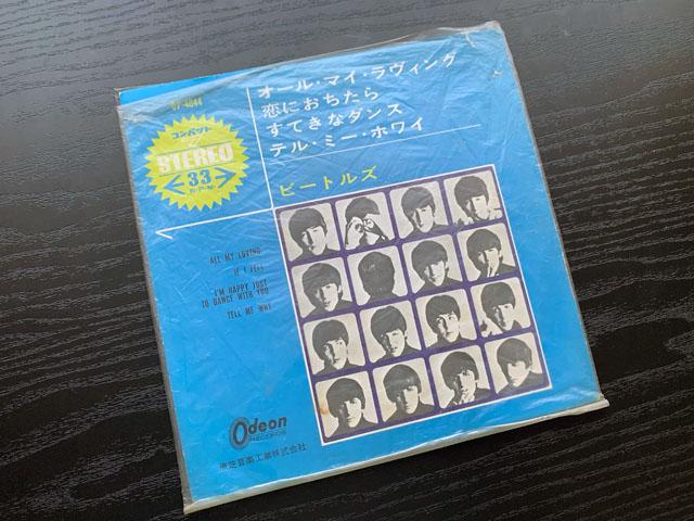 f:id:takahikonojima:20210201135921j:plain