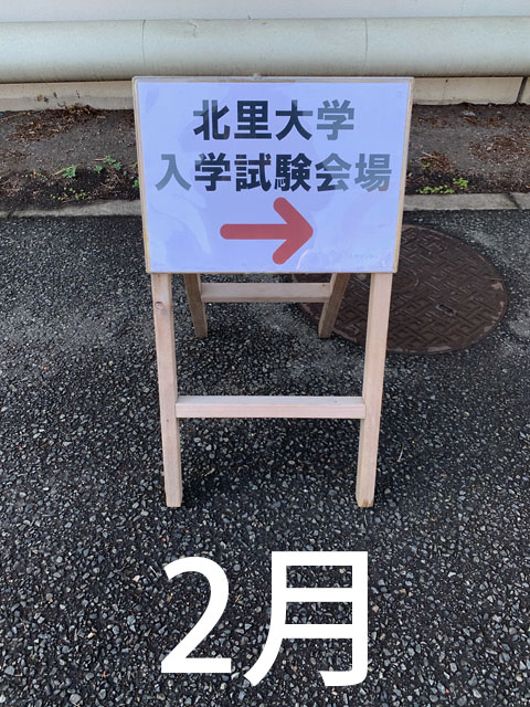 f:id:takahikonojima:20210202122619j:plain