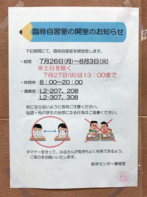 f:id:takahikonojima:20210714110546j:plain