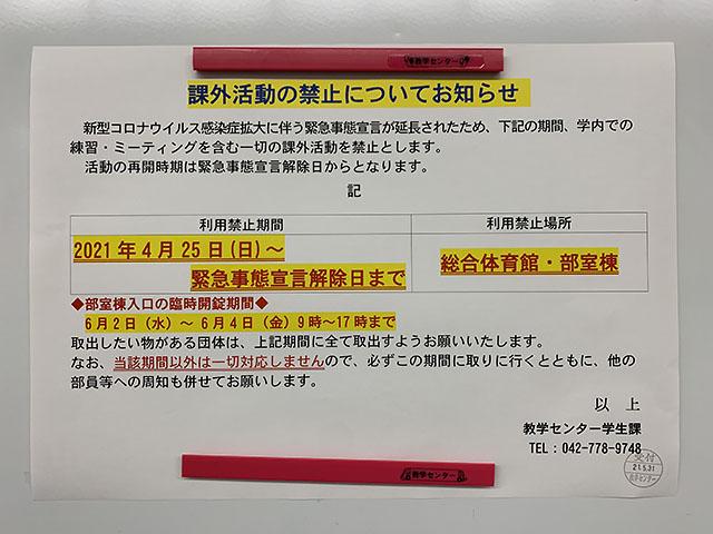 f:id:takahikonojima:20210808165120j:plain