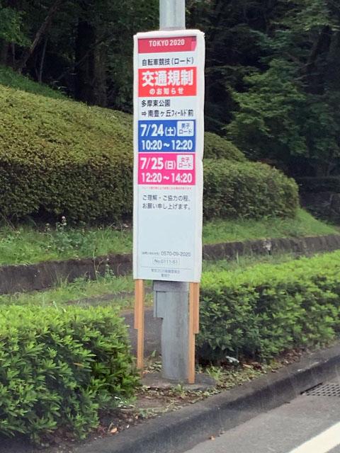 f:id:takahikonojima:20210809205501j:plain