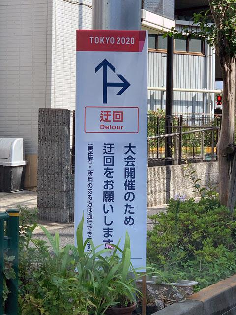 f:id:takahikonojima:20210809205534j:plain
