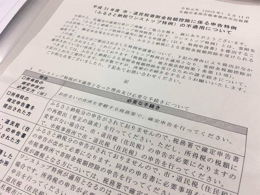 f:id:takahiro-design:20190520130033j:image