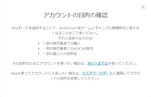 f:id:takahiro-design:20190604211611p:plain