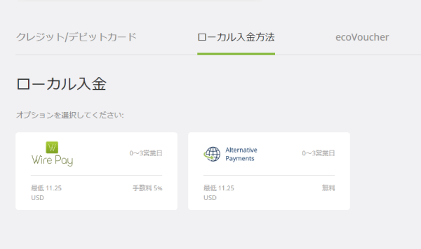 f:id:takahiro-design:20190604212505p:plain