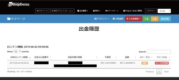f:id:takahiro-design:20190604212745p:plain