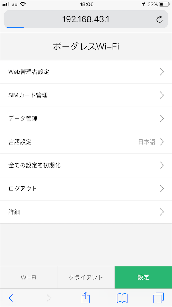 f:id:takahiro-design:20190727180648p:image