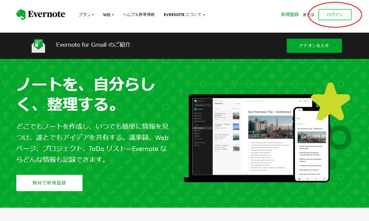 f:id:takahiro-design:20190916144342p:plain