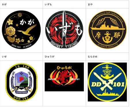 f:id:takahiro-design:20200417033418j:plain