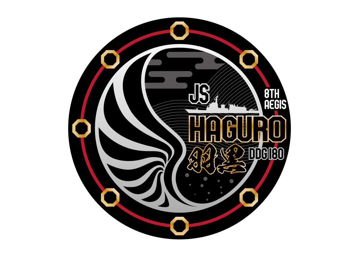 f:id:takahiro-design:20200417033448j:plain