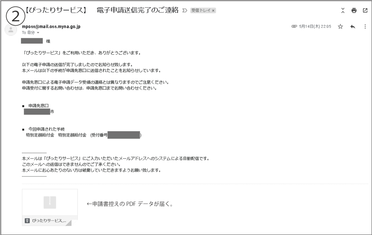 f:id:takahiro-design:20200528120916j:plain