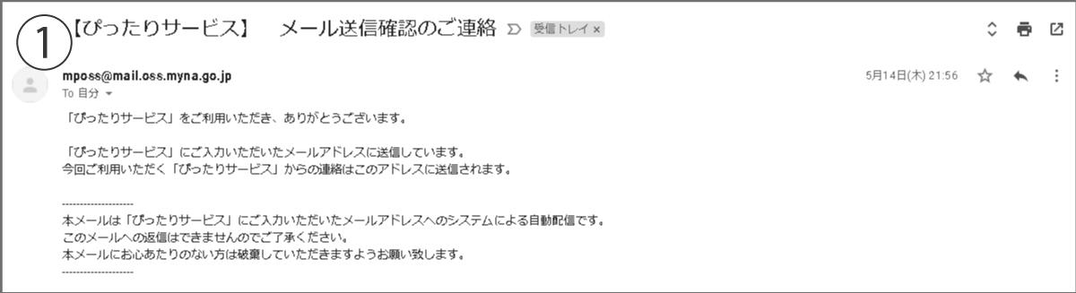 f:id:takahiro-design:20200528120921j:plain