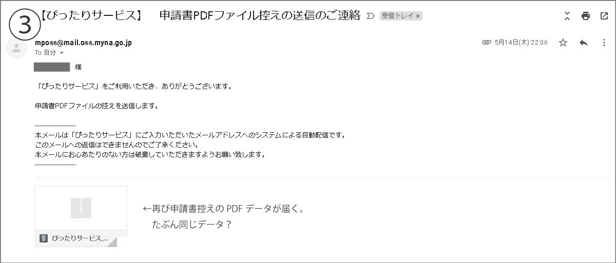 f:id:takahiro-design:20200528120942j:plain