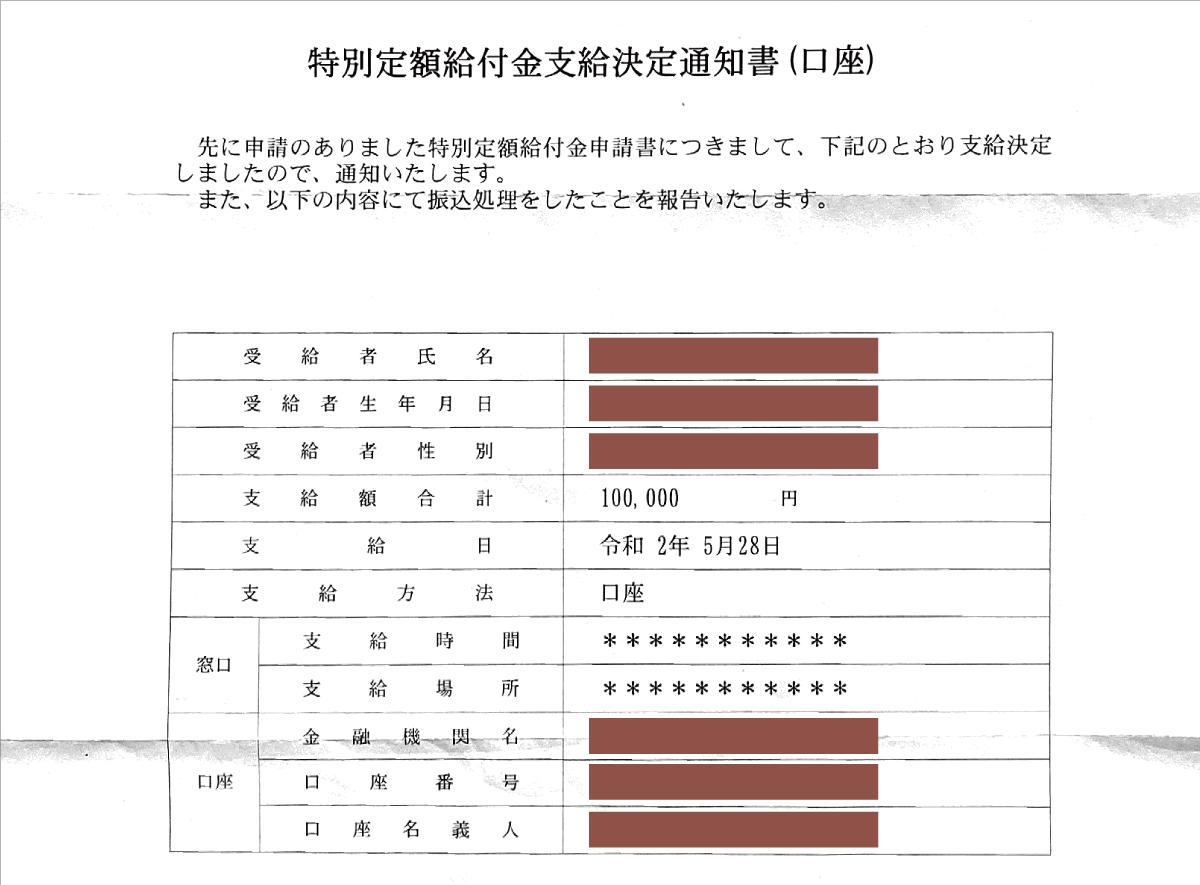 f:id:takahiro-design:20200528120953j:plain