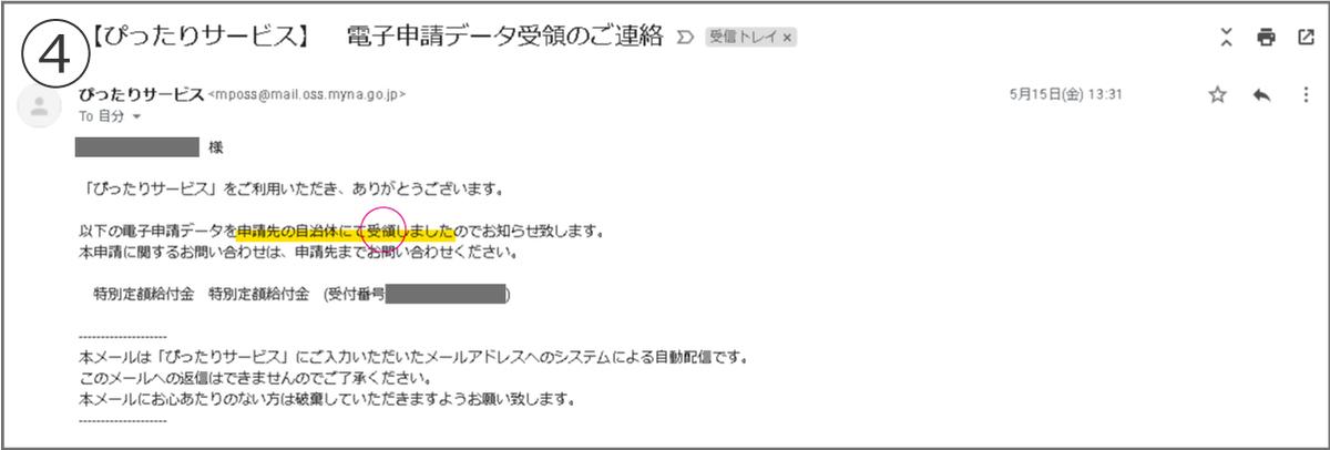 f:id:takahiro-design:20200528121056j:plain