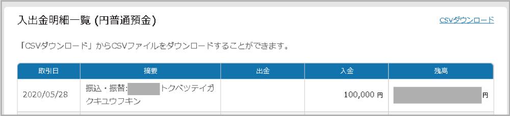 f:id:takahiro-design:20200528121303j:plain