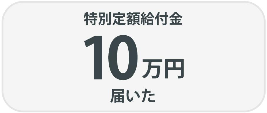 f:id:takahiro-design:20200528135230j:plain