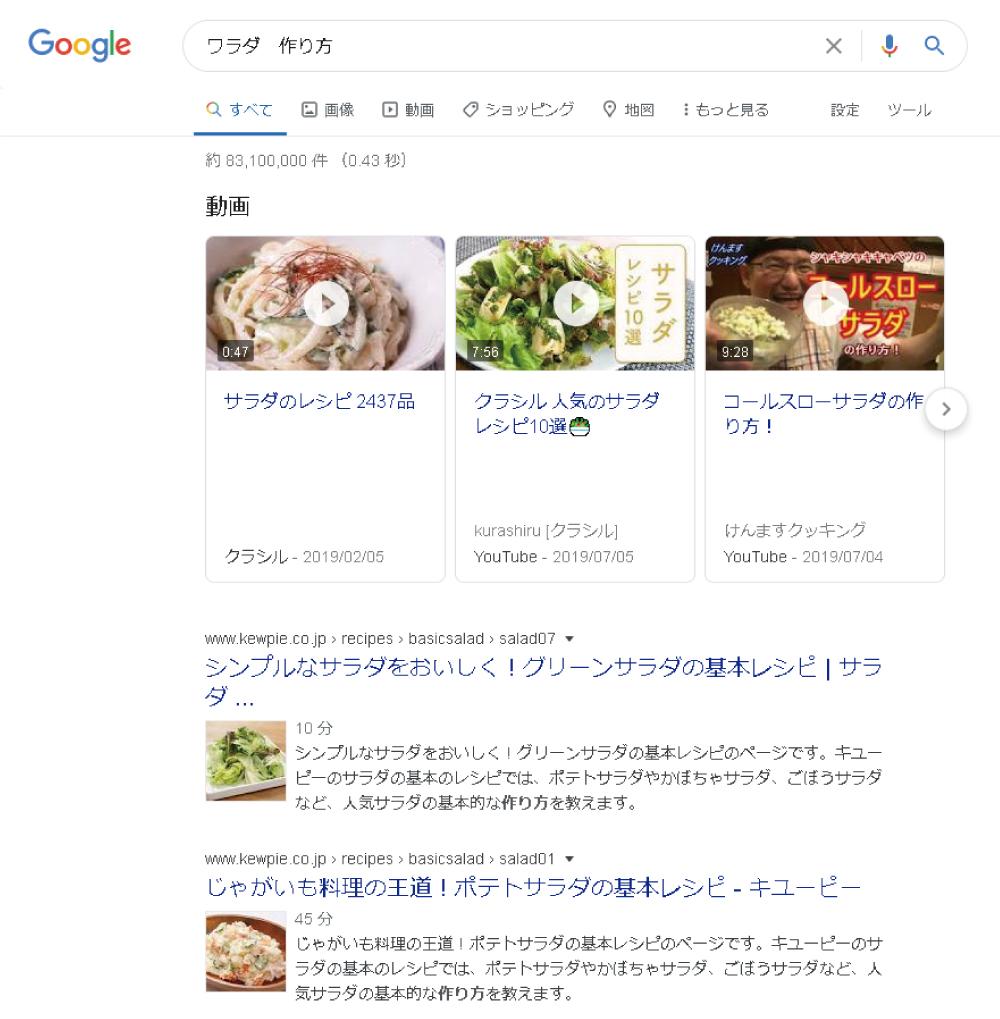 f:id:takahiro-design:20200610200513j:plain