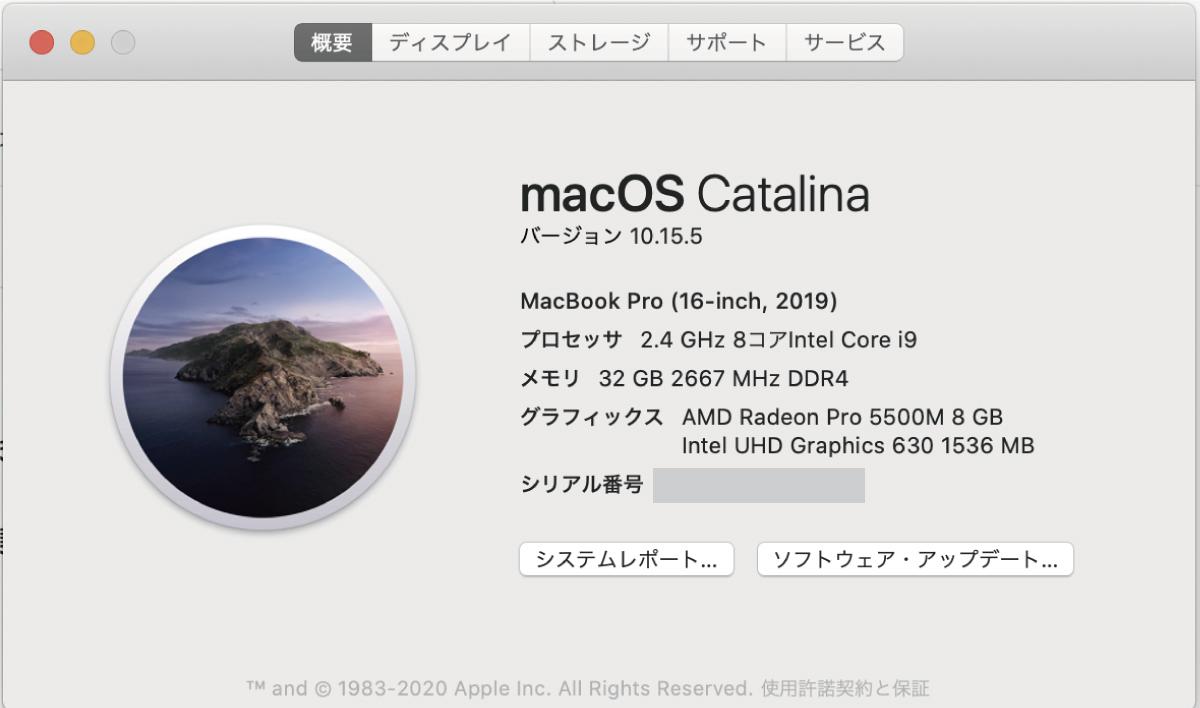 MacBook Proスペック