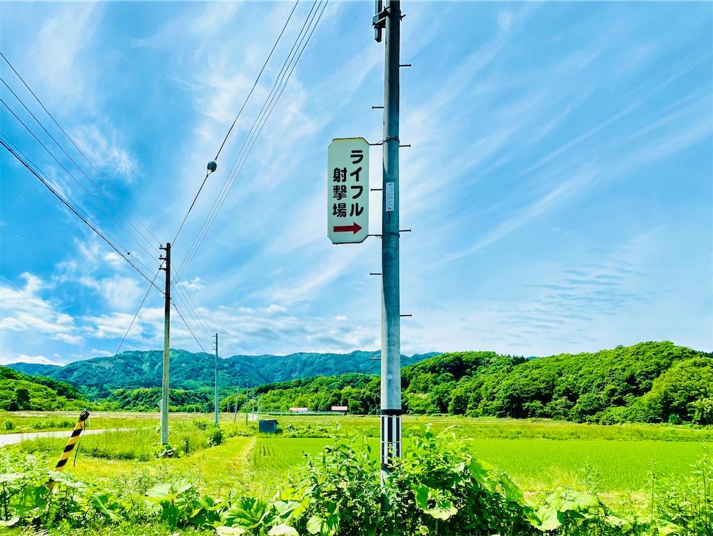 f:id:takahiro-design:20200623123401j:image