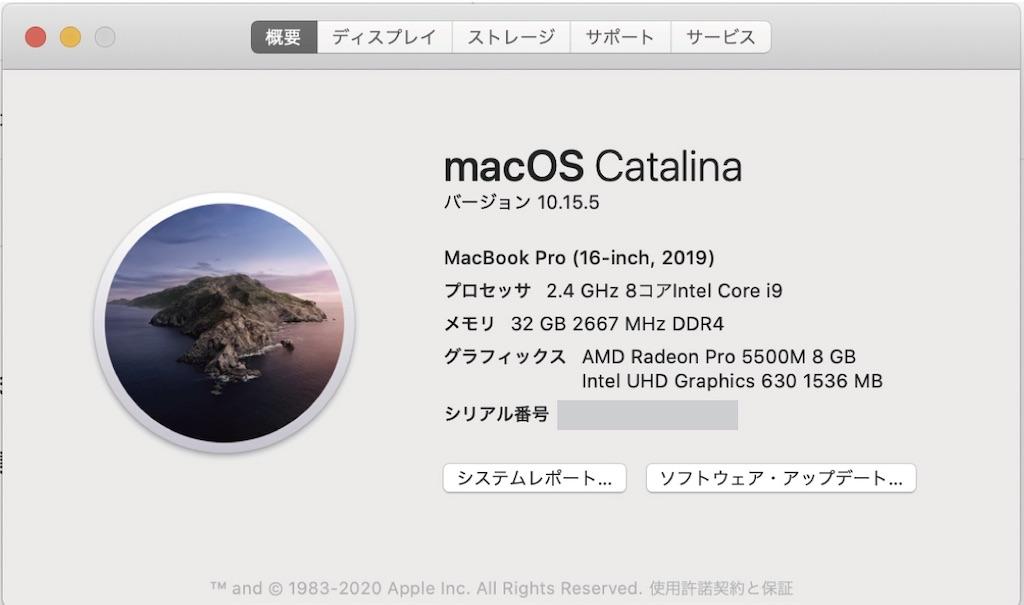 f:id:takahiro-design:20200624072031j:image