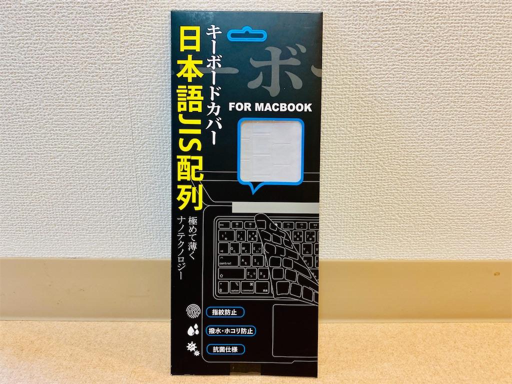 f:id:takahiro-design:20200624072430j:image