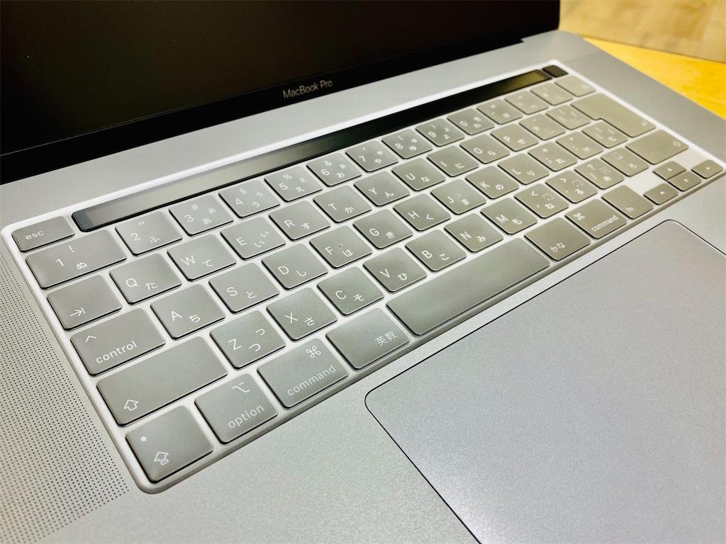 f:id:takahiro-design:20200624072434j:image