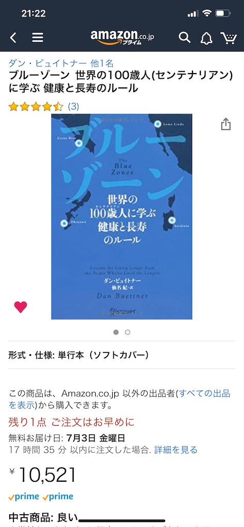 f:id:takahiro-design:20200630224229p:image