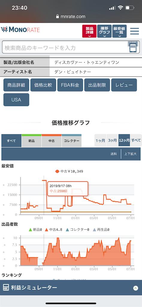 f:id:takahiro-design:20200630234114p:image