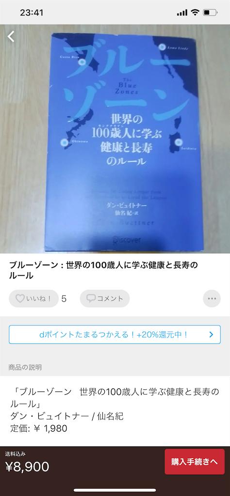 f:id:takahiro-design:20200630234143p:image