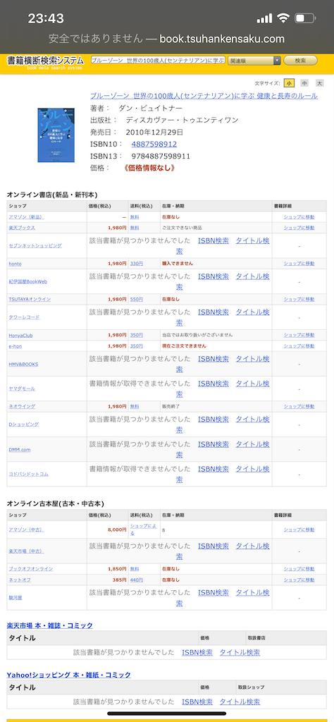 f:id:takahiro-design:20200630234346p:image