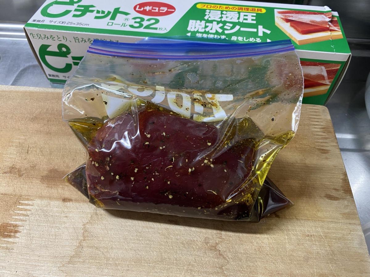 ジップロックに入れた鹿肉